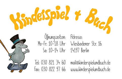Kinderspiel + Buch - Visitenkarte Rückseite